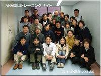 20050227記念写真.jpg